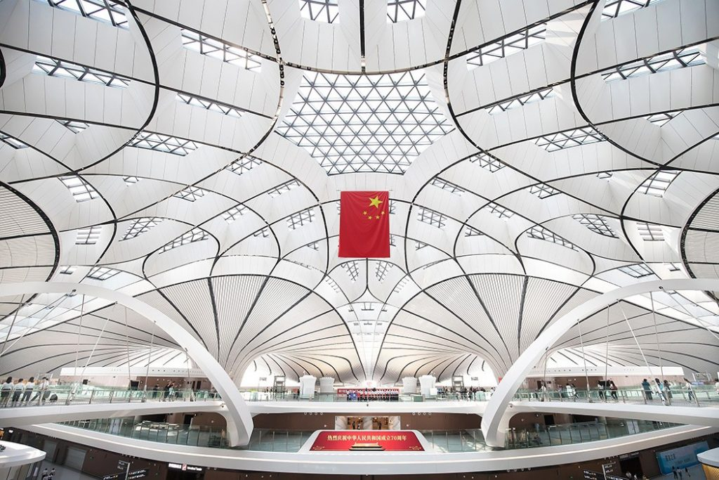 Beiing Daxing International Airport - North Glass