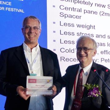 SWISSPACER Innovation Award