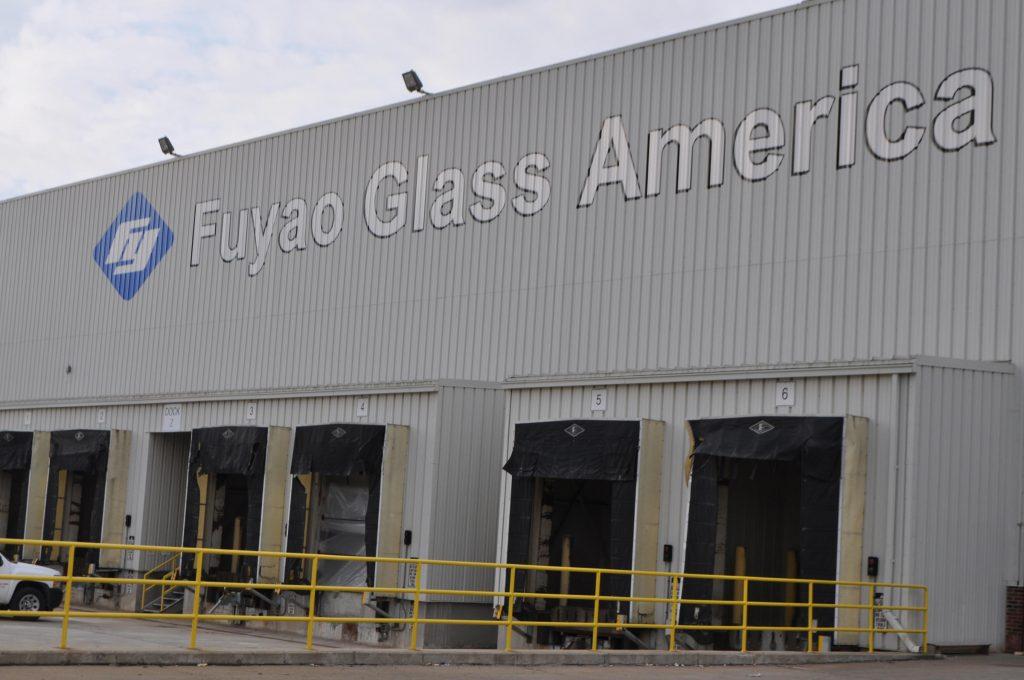 Fuyao Glass America Factory