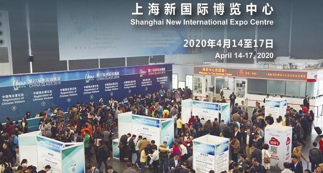 China Glass 2020