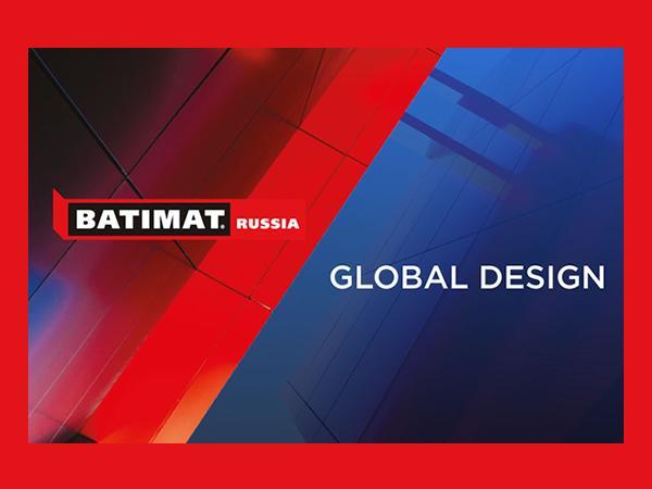 Batimat Russia 2020