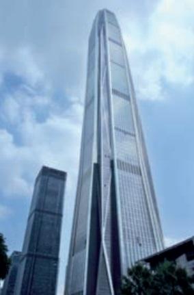 Figure 2: Ping An IFC Building